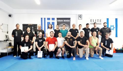 EKM seminar in Athens Greece